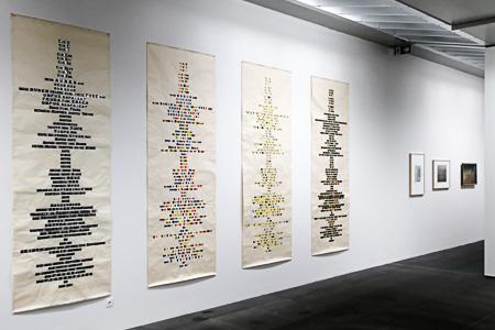 """Ausstellung Otto Nebel - Runenfahnen zum """"Unfeig"""""""